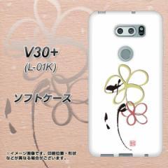 V30+ L-01K TPU ソフトケース / やわらかカバー【OE800 flower 素材ホワイト】(V30プラス L-01K/L01K用)