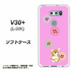V30+ L-01K TPU ソフトケース / やわらかカバー【YJ037 コーギー 和03  素材ホワイト】(V30プラス L-01K/L01K用)