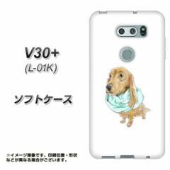 V30+ L-01K TPU ソフトケース / やわらかカバー【YJ284 ダックスフンド 犬 ワンコ かわいい 素材ホワイト】(V30プラス L-01K/L01K用)