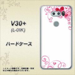 V30+ L-01K ハードケース / カバー【365 ハートフレーム 素材クリア】(V30プラス L-01K/L01K用)