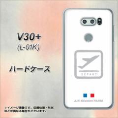 V30+ L-01K ハードケース / カバー【549 AIR-Line-離陸 素材クリア】(V30プラス L-01K/L01K用)