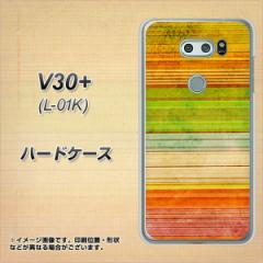V30+ L-01K ハードケース / カバー【1324 ビンテージボーダー色彩 素材クリア】(V30プラス L-01K/L01K用)