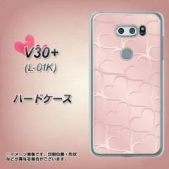 V30+ L-01K ハードケース / カバー【1340 かくれハート 桜色 素材クリア】(V30プラス L-01K/L01K用)