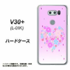 V30+ L-01K ハードケース / カバー【YA959 ハート06 素材クリア】(V30プラス L-01K/L01K用)