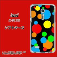au isai LGL22 TPU ソフトケース / やわらかカバー【076 ドット(大阪のおばちゃん) 素材ホワイト】 UV印刷 (イサイ/LGL22用)