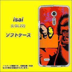 au isai LGL22 TPU ソフトケース / やわらかカバー【198 レッドカード 素材ホワイト】 UV印刷 (イサイ/LGL22用)
