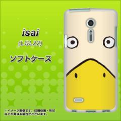 au isai LGL22 TPU ソフトケース / やわらかカバー【347 あひる 素材ホワイト】 UV印刷 (イサイ/LGL22用)