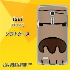 au isai LGL22 TPU ソフトケース / やわらかカバー【352 ごりら 素材ホワイト】 UV印刷 (イサイ/LGL22用)