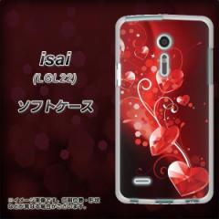 au isai LGL22 TPU ソフトケース / やわらかカバー【385 クリスタルな恋 素材ホワイト】 UV印刷 (イサイ/LGL22用)