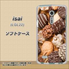 au isai LGL22 TPU ソフトケース / やわらかカバー【442 クッキーmix 素材ホワイト】 UV印刷 (イサイ/LGL22用)