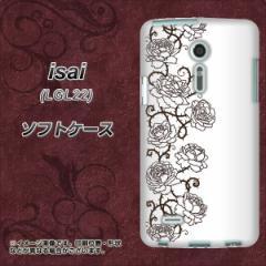 au isai LGL22 TPU ソフトケース / やわらかカバー【467 イバラ 素材ホワイト】 UV印刷 (イサイ/LGL22用)