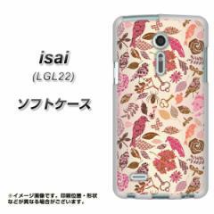 au isai LGL22 TPU ソフトケース / やわらかカバー【640 おしゃれな小鳥 素材ホワイト】 UV印刷 (イサイ/LGL22用)