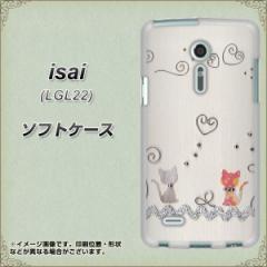 au isai LGL22 TPU ソフトケース / やわらかカバー【1103 クラフト写真 ネコ (ワイヤー1) 素材ホワイト】 UV印刷 (イサイ/LGL22用)