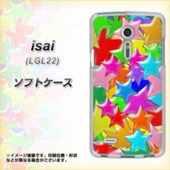 au isai LGL22 TPU ソフトケース / やわらかカバー【1293 ランダムスター 素材ホワイト】 UV印刷 (イサイ/LGL22用)