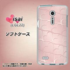 au isai LGL22 TPU ソフトケース / やわらかカバー【1340 かくれハート 桜色 素材ホワイト】 UV印刷 (イサイ/LGL22用)