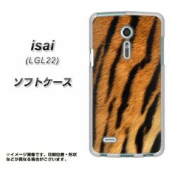 au isai LGL22 TPU ソフトケース / やわらかカバー【EK847 虎柄 素材ホワイト】 UV印刷 (イサイ/LGL22用)