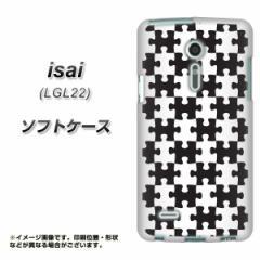 au isai LGL22 TPU ソフトケース / やわらかカバー【IB903 ジグソーパズル_モノトーン 素材ホワイト】 UV印刷 (イサイ/LGL22用)