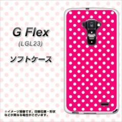 au G Flex LGL23 TPU ソフトケース / やわらかカバー【056 ドット柄(水玉)ピンク×ホワイト 素材ホワイト】 UV印刷 (Gフレックス/LGL2