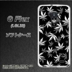 au G Flex LGL23 TPU ソフトケース / やわらかカバー【064 モノトーン大麻ブラック 素材ホワイト】 UV印刷 (Gフレックス/LGL23用)