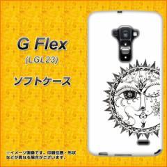 au G Flex LGL23 TPU ソフトケース / やわらかカバー【207 太陽神 素材ホワイト】 UV印刷 (Gフレックス/LGL23用)