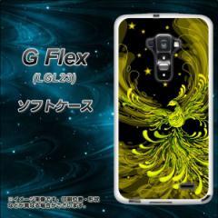 au G Flex LGL23 TPU ソフトケース / やわらかカバー【281 鳳凰の舞い 素材ホワイト】 UV印刷 (Gフレックス/LGL23用)