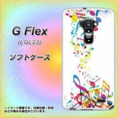 au G Flex LGL23 TPU ソフトケース / やわらかカバー【319 音の砂時計 素材ホワイト】 UV印刷 (Gフレックス/LGL23用)