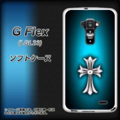 au G Flex LGL23 TPU ソフトケース / やわらかカバー【334 クロスブルー 素材ホワイト】 UV印刷 (Gフレックス/LGL23用)