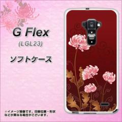 au G Flex LGL23 TPU ソフトケース / やわらかカバー【375 優美な菊 素材ホワイト】 UV印刷 (Gフレックス/LGL23用)