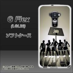 au G Flex LGL23 TPU ソフトケース / やわらかカバー【389 ストリートバスケ 素材ホワイト】 UV印刷 (Gフレックス/LGL23用)