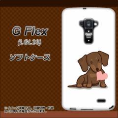 au G Flex LGL23 TPU ソフトケース / やわらかカバー【394 i-love-ダックス 素材ホワイト】 UV印刷 (Gフレックス/LGL23用)