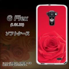 au G Flex LGL23 TPU ソフトケース / やわらかカバー【395 赤いバラ 素材ホワイト】 UV印刷 (Gフレックス/LGL23用)