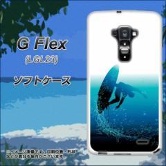 au G Flex LGL23 TPU ソフトケース / やわらかカバー【416 カットバック 素材ホワイト】 UV印刷 (Gフレックス/LGL23用)