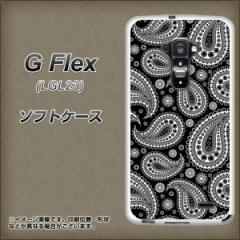 au G Flex LGL23 TPU ソフトケース / やわらかカバー【421 ペイズリー 素材ホワイト】 UV印刷 (Gフレックス/LGL23用)