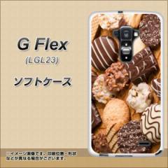 au G Flex LGL23 TPU ソフトケース / やわらかカバー【442 クッキーmix 素材ホワイト】 UV印刷 (Gフレックス/LGL23用)