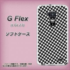 au G Flex LGL23 TPU ソフトケース / やわらかカバー【514 和柄-風車 素材ホワイト】 UV印刷 (Gフレックス/LGL23用)