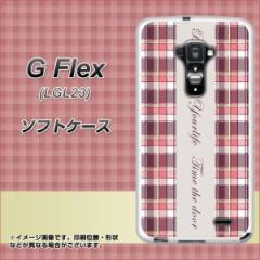 au G Flex LGL23 TPU ソフトケース / やわらかカバー【518 チェック柄besuty 素材ホワイト】 UV印刷 (Gフレックス/LGL23用)