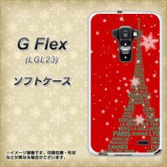au G Flex LGL23 TPU ソフトケース / やわらかカバー【527 エッフェル塔red-gr 素材ホワイト】 UV印刷 (Gフレックス/LGL23用)
