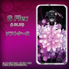 au G Flex LGL23 TPU ソフトケース / やわらかカバー【564 3Dフラワー 素材ホワイト】 UV印刷 (Gフレックス/LGL23用)
