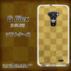 au G Flex LGL23 TPU ソフトケース / やわらかカバー【619 市松模様-金 素材ホワイト】 UV印刷 (Gフレックス/LGL23用)