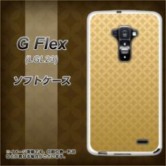 au G Flex LGL23 TPU ソフトケース / やわらかカバー【638 金屏風 素材ホワイト】 UV印刷 (Gフレックス/LGL23用)