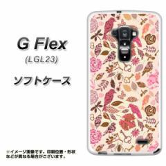 au G Flex LGL23 TPU ソフトケース / やわらかカバー【640 おしゃれな小鳥 素材ホワイト】 UV印刷 (Gフレックス/LGL23用)