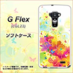 au G Flex LGL23 TPU ソフトケース / やわらかカバー【647 ハイビスカスと蝶 素材ホワイト】 UV印刷 (Gフレックス/LGL23用)