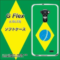 au G Flex LGL23 TPU ソフトケース / やわらかカバー【664 ブラジル 素材ホワイト】 UV印刷 (Gフレックス/LGL23用)