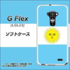 au G Flex LGL23 TPU ソフトケース / やわらかカバー【666 アルゼンチン 素材ホワイト】 UV印刷 (Gフレックス/LGL23用)