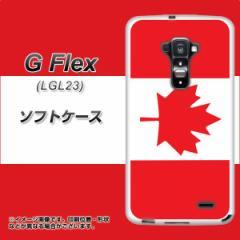 au G Flex LGL23 TPU ソフトケース / やわらかカバー【669 カナダ 素材ホワイト】 UV印刷 (Gフレックス/LGL23用)