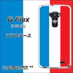 au G Flex LGL23 TPU ソフトケース / やわらかカバー【673 フランス 素材ホワイト】 UV印刷 (Gフレックス/LGL23用)