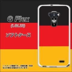 au G Flex LGL23 TPU ソフトケース / やわらかカバー【675 ドイツ 素材ホワイト】 UV印刷 (Gフレックス/LGL23用)