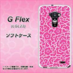 au G Flex LGL23 TPU ソフトケース / やわらかカバー【716 ピンクフラワー 素材ホワイト】 UV印刷 (Gフレックス/LGL23用)