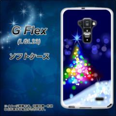 au G Flex LGL23 TPU ソフトケース / やわらかカバー【720 白銀のクリスマスツリー 素材ホワイト】 UV印刷 (Gフレックス/LGL23用)