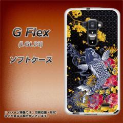 au G Flex LGL23 TPU ソフトケース / やわらかカバー【1028 牡丹と鯉 素材ホワイト】 UV印刷 (Gフレックス/LGL23用)
